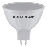 Лампа LED - JCDR(01) 5W G5.3 AC 220V 180C 3300K
