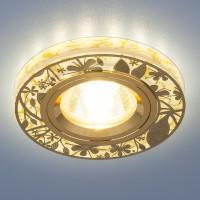 Светильник 8096 MR16 золото