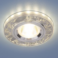 Светильник 8096 MR16 серебро