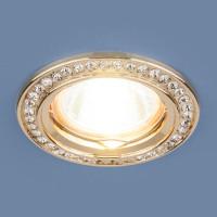 Светильник 8332 MR16 золото/прозрачный