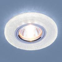 Светильник 2130 MR16 CL прозрачный