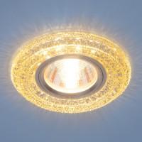 Светильник 2160 тонированный