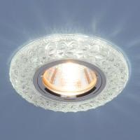Светильник 2180 MR16  прозрачный