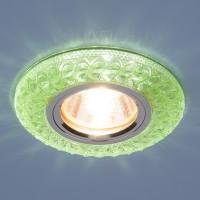 Светильник 2180 MR16  зеленый