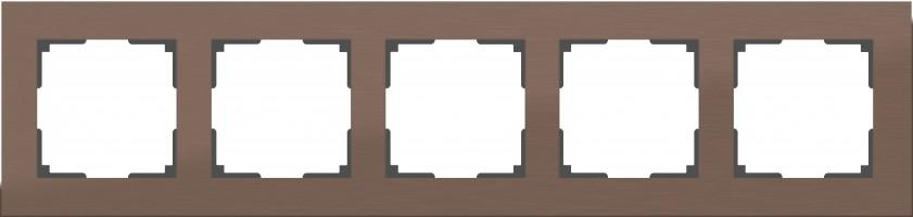 Рамка на 5 постов (коричневый алюминий)  ALUMINIUM/ WL11