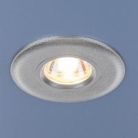 Светильник 107 MR16 серебро