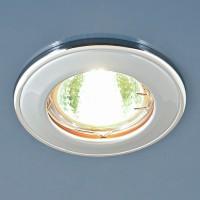 Светильник 7002 MR16 матовое серебро