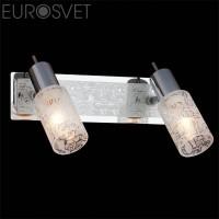 Настенный светильник 20101/2 хром/белый