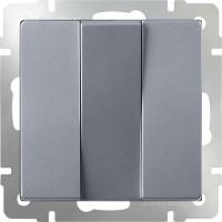 Выключатель 3клавишный (серебряный) /WL06-SW-3G