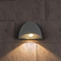 Уличный светильник - TECHNO 1610 LED алмазный серый