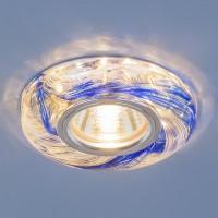 Светильник 2191 MR16 CL/DBL прозрачный/синий