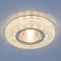 Светильник 2191 MR16 CL/BL прозрачный/голубой