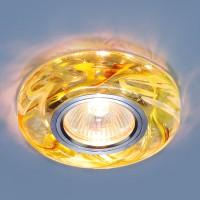 Светильник 2191 MR16 CL/YL/GR прозрачный/желтый/зеленый