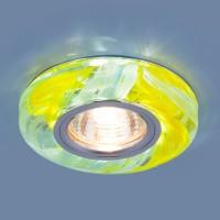 Светильник 2191 MR16 YL/BL желтый/голубой
