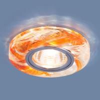 Светильник 2191 MR16 OR оранжевый