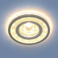 Светильник 7020 MR16 WH/SL белый/серебро