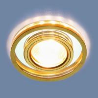 Светильник  7021 MR16 SL/GD зеркальный/золото