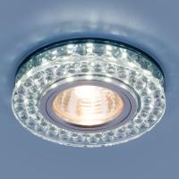 Светильник 8381 MR16 CL/SBK прозрачный/дымчатый