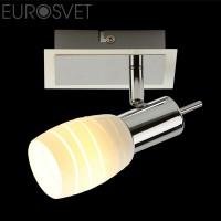 Настенный светильник 20046/1 хром/белый