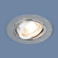 Светильник 1061/1 MR16 SL серебро