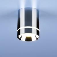 Светильник DLR021 9W 4200K хром