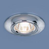 Светильник 7007 MR16 SL серебро