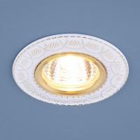 Точечный свет - 7010 MR16 WH/GD белый/золото