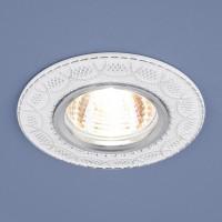 Точечный свет - 7010 MR16 WH/SL белый/серебро