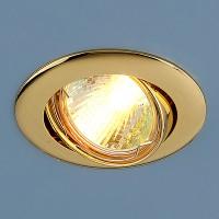 Светильник 104S GD MR16 золото
