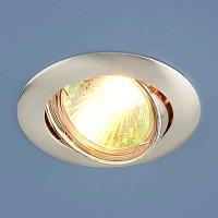 Светильник 104S SS MR16 сатин серебро