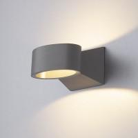 Уличный свет - 1549 TECHNO LED BLINC серый