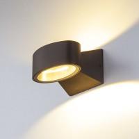 Уличный свет - 1549 TECHNO LED BLINC черный
