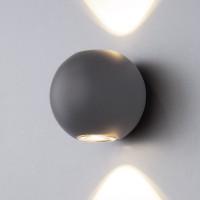 Уличный свет - 1566 TECHNO LED DIVER серый