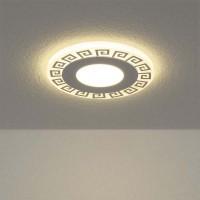 Встраиваемый потолочный светодиодный светильник DSS002 3+3W 4200K