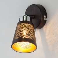 Настенный светильник с поворотным плафоном 20061/1 черный