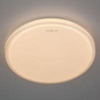 Светильник светодиодный 40014/1 LED белый, 54 Вт