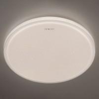 Светильник светодиодный 40015/1 LED белый, 70 Вт