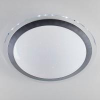Светильник светодиодный 40003/1 LED матовое серебро, 42 Вт