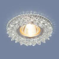 Светильник 2212 MR16 CL прозрачный