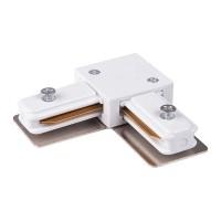 TRC-1-1-L-WH/ Коннектор угловой для однофазного шинопровода (белый  )