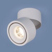 Светильник DLR031 15W 4200K белый матовый