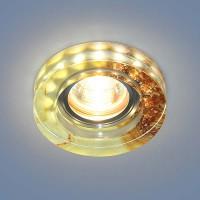 Светильник 2190 MR16 YL желто-терракотовый