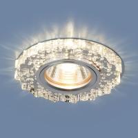 Светильник 2202 MR16 CL прозрачный