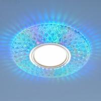 Светильник 2220 MR16 CL прозрачный подсветка мульти