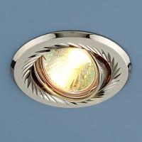 704  CX  MR16  PS/N перл. серебро/никель Точечный свет