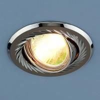 704  CX  MR16 GU/SL черный/серебро Точечный свет