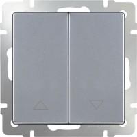 Выключатель жалюзи (серебряный) WL06-01-02