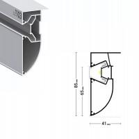 Профиль ПФ5594 LED-СТАНДАРТ запиленный 2м