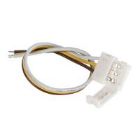 Коннектор для светодиодной ленты Бегущая волна гибкий односторонний (10 шт.) a037997