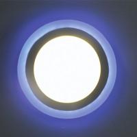 Светодиодный светильник AURA,  9W, 4200K+синий